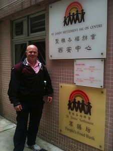 2HA Chair Charles McJilton Visits People's Food Bank in Hong Kong