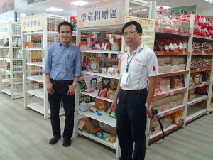 Taichung Food Bank Visit