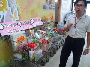 Taichung Food Bank's Supermarket-style Food Distribution Center