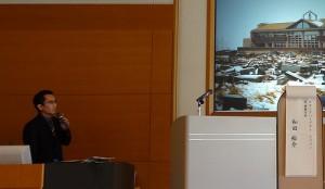 2HA ED Yusuke Wada Speaks at Japan's National Food Bank Symposium