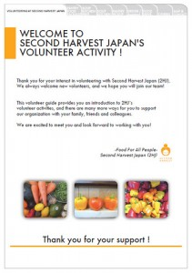 2HJ Volunteer Handout