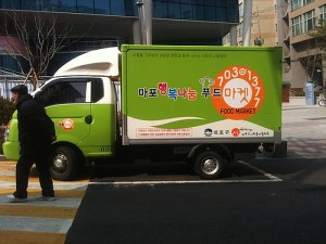 A Small Truck that Serves the Food Market in Mapo, Seoul
