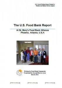 Food Bank Yamanashi Report