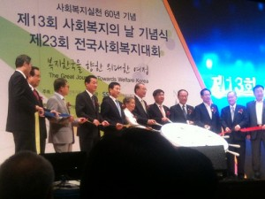 Second Harvest Asia attends the 60th anniversary of the Korea National Council on Social Welfare